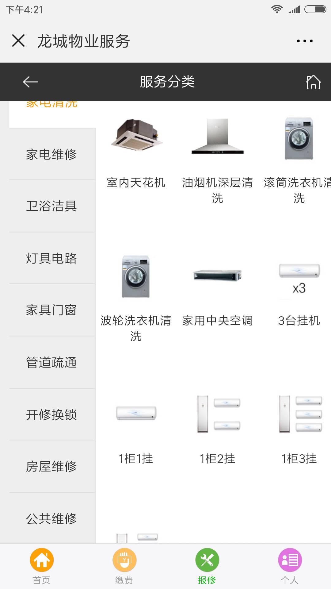 Screenshot_2018-07-16-16-21-20-326_com.tencent.mm.jpg