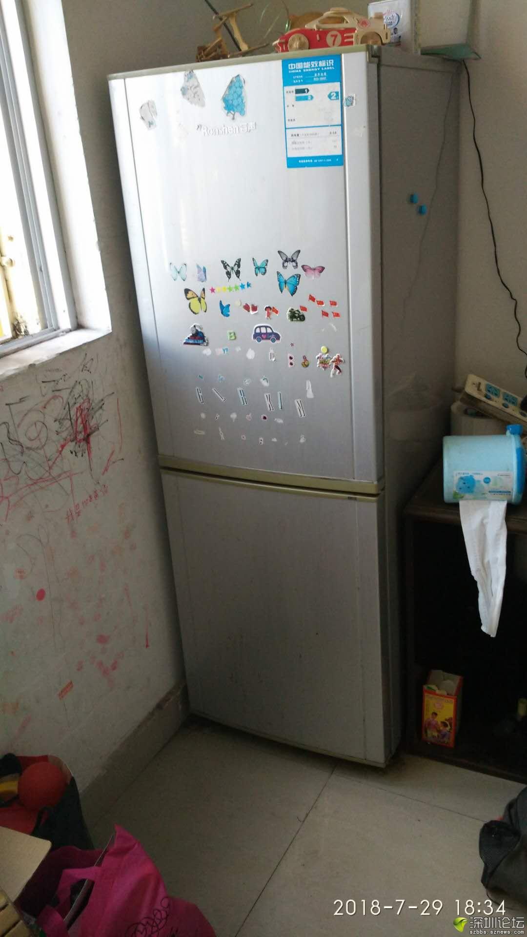冰箱80元