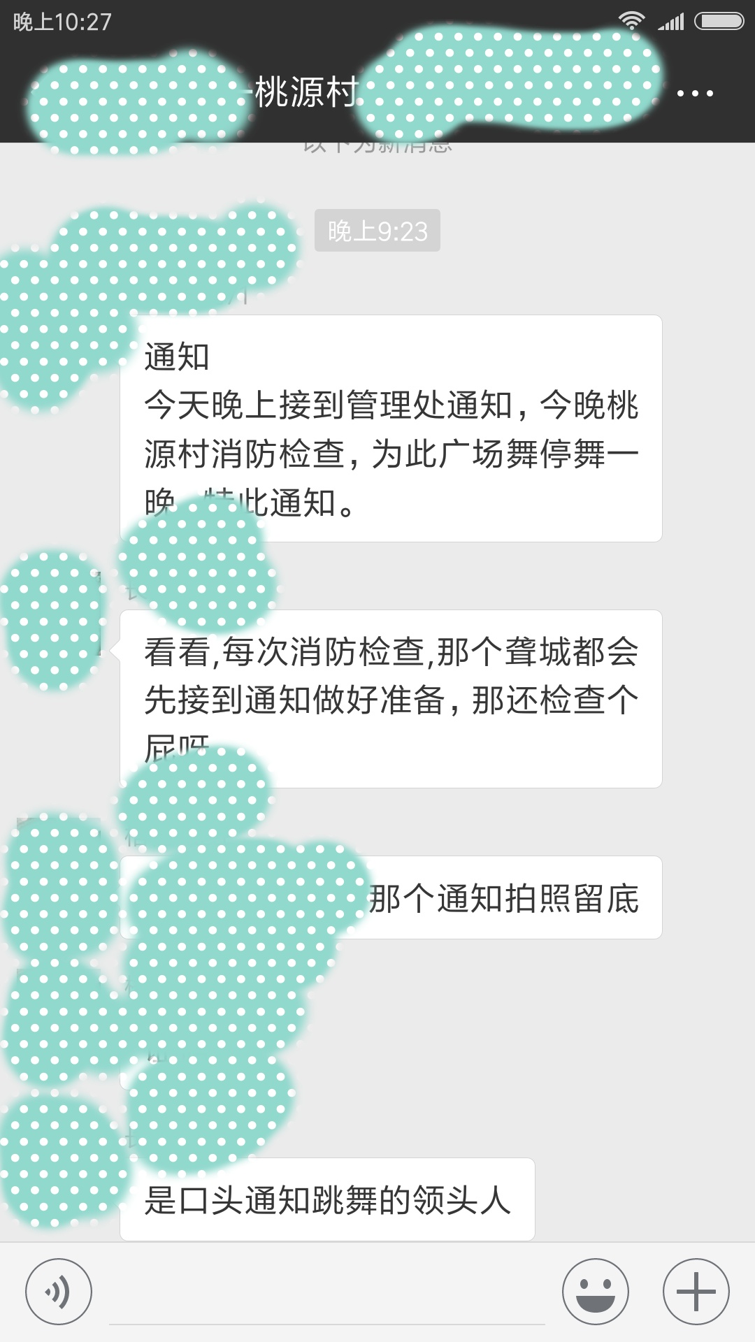 Screenshot_2018-09-05-22-27-58-700_com.tencent.mm.png
