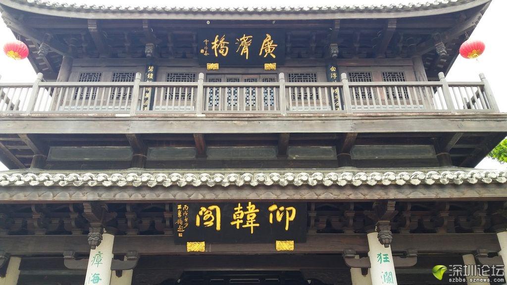 广济桥阁.jpg