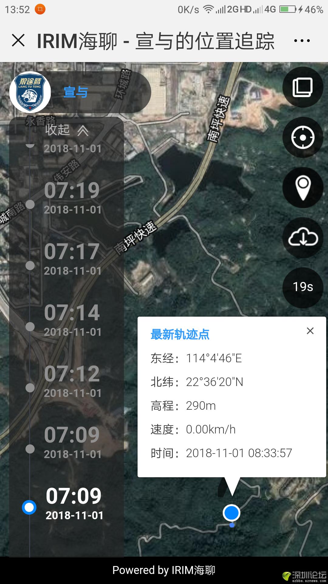 Screenshot_2018-11-01-13-53-01-1654660492.png
