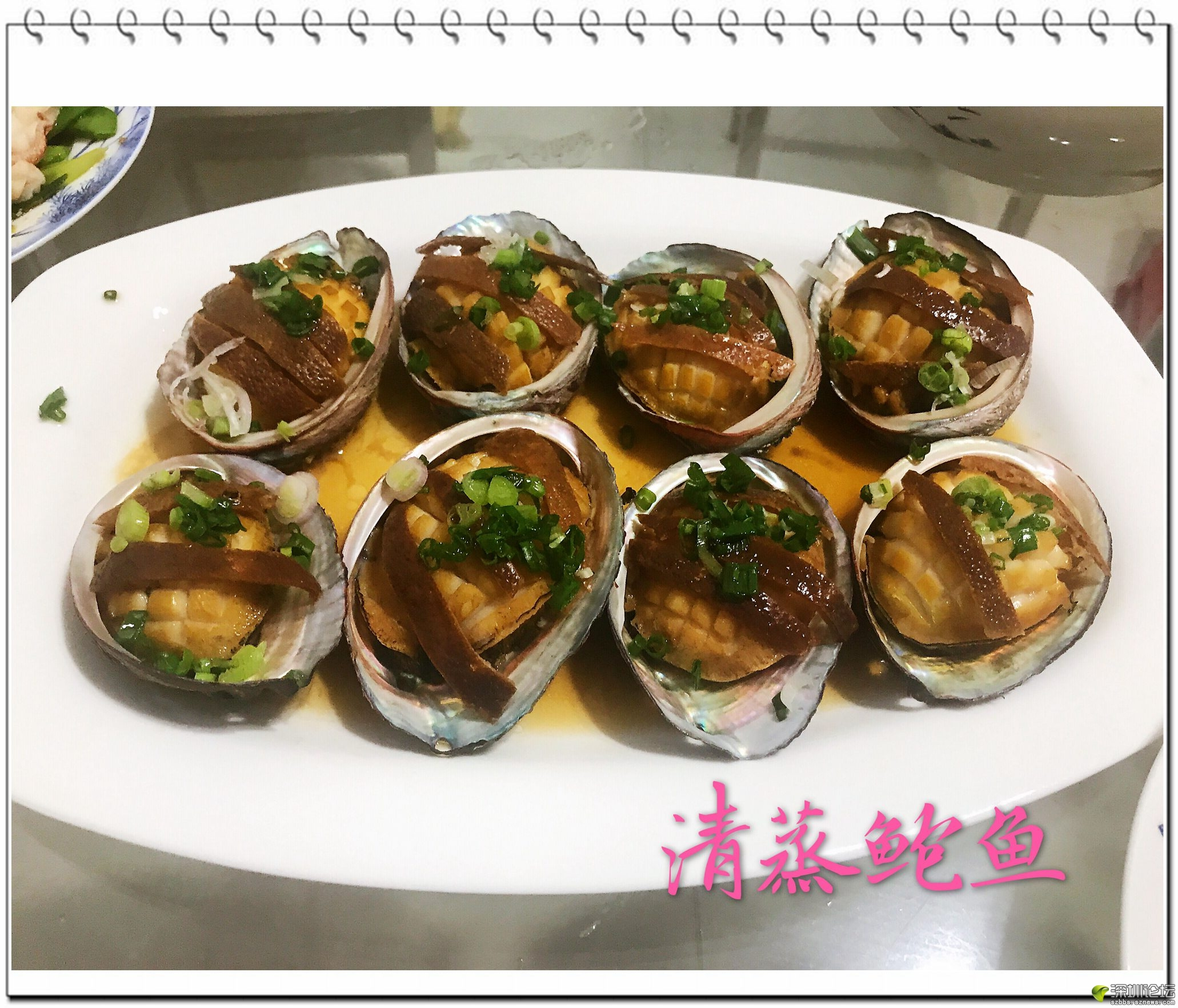 QQ图片20181222225337.jpg