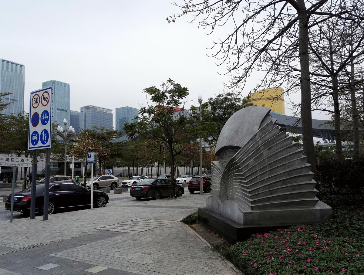 深圳图书馆20181225_367.jpg