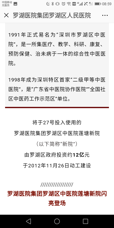 Screenshot_20181227-085921.png