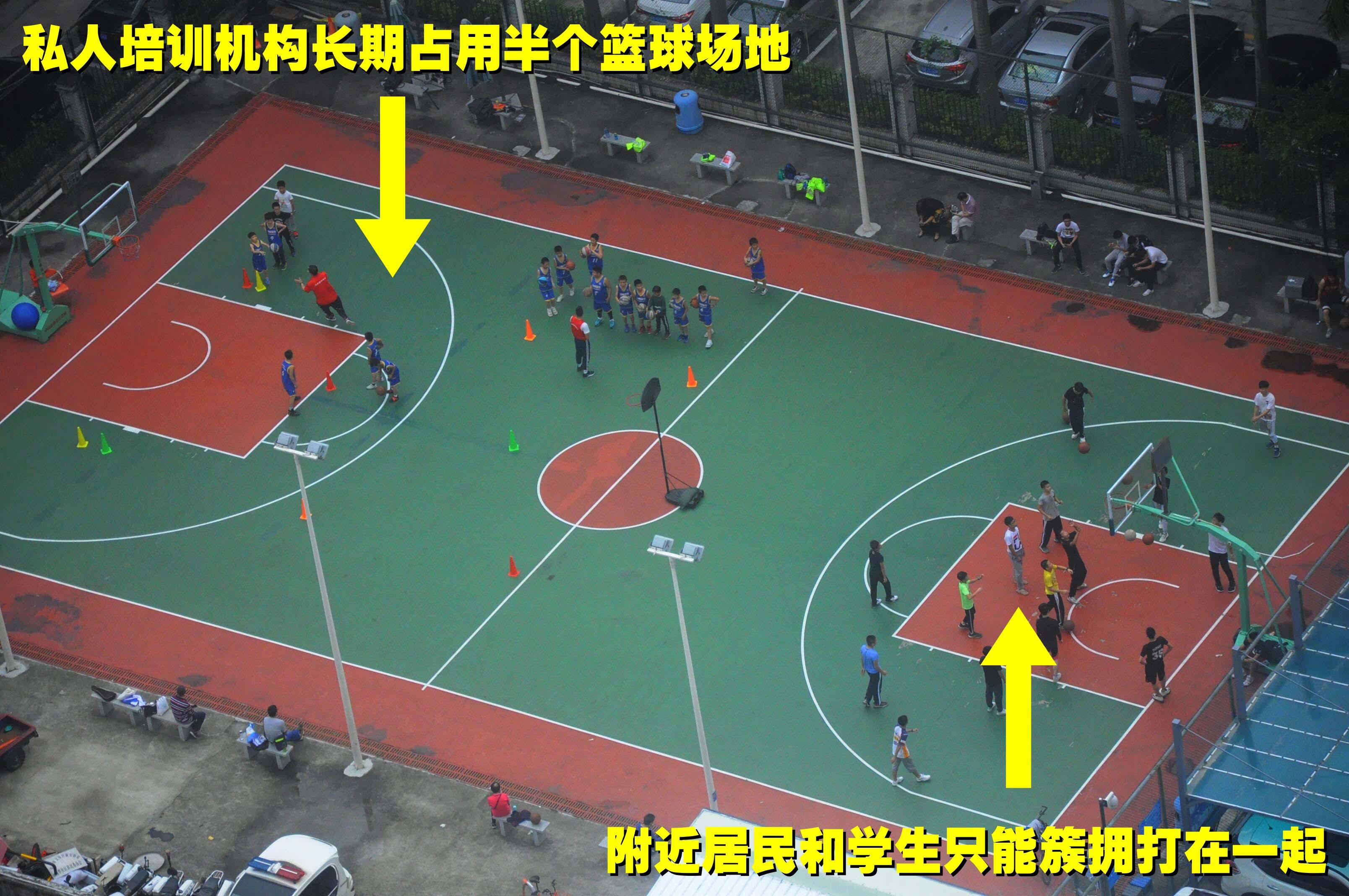 海华社区以权谋私擅自出租篮球场