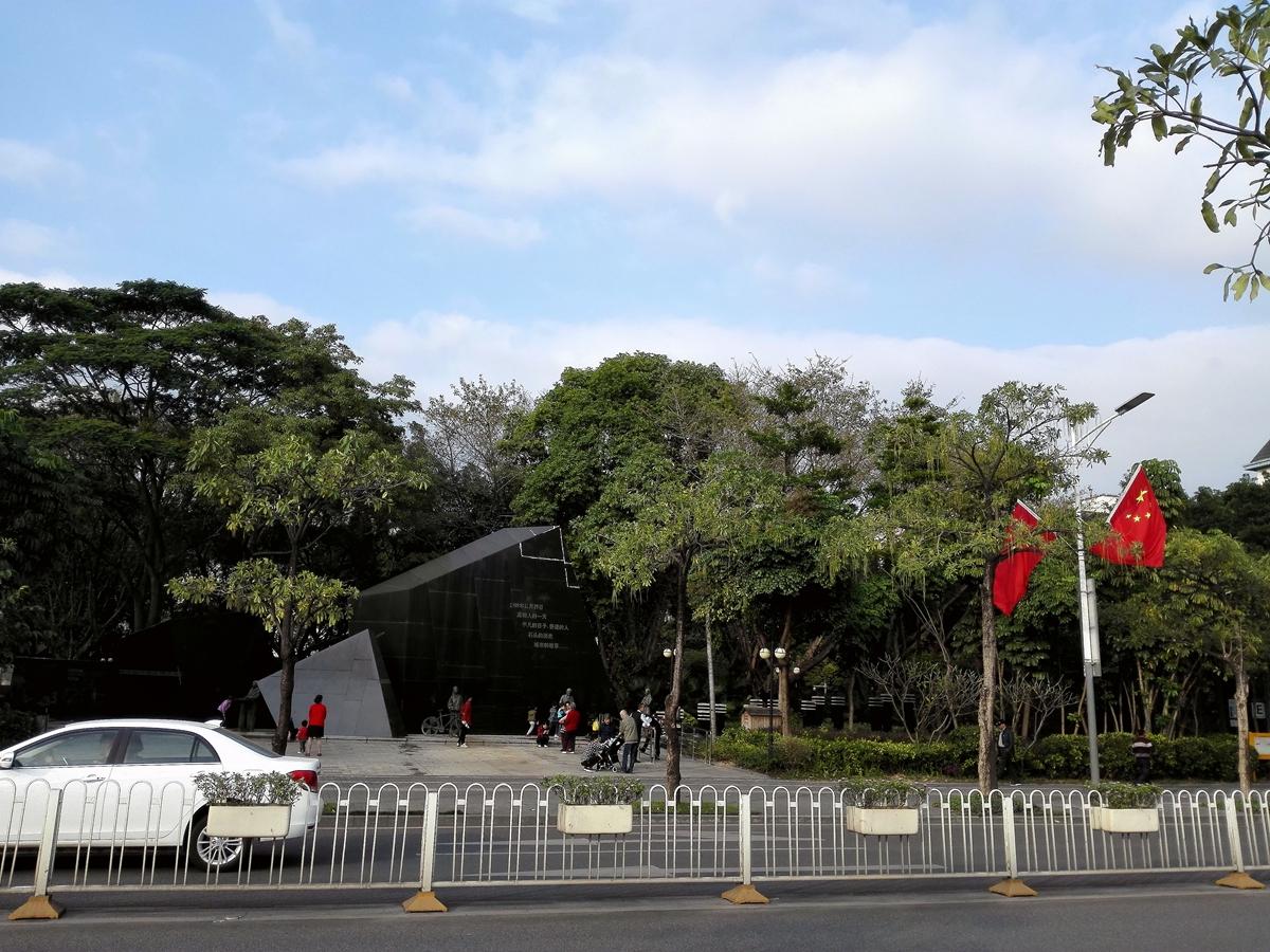深圳人20181228_645.jpg