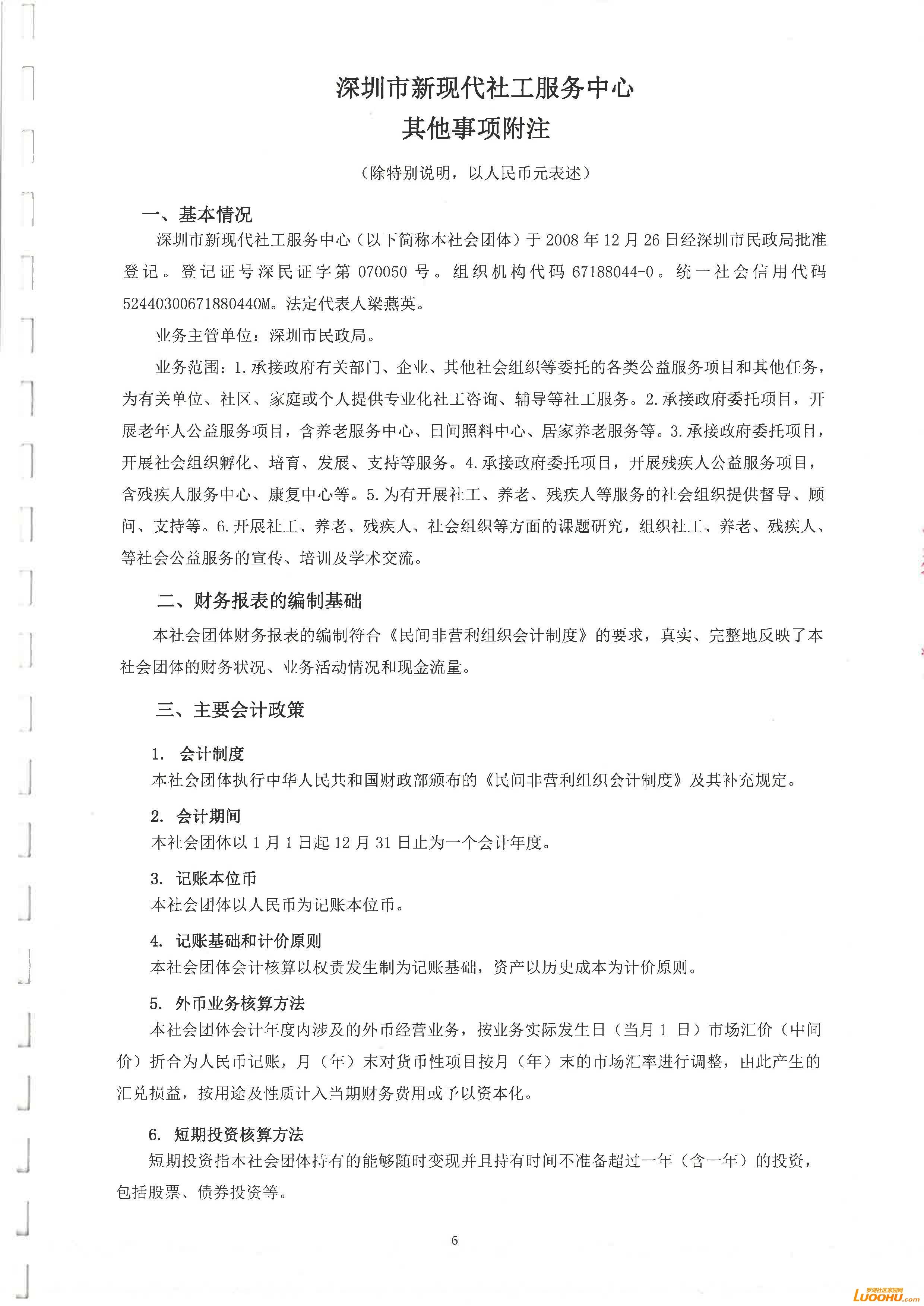 文锦_页面_07.jpg