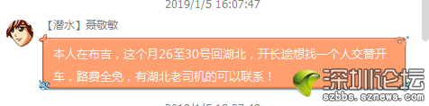 QQ截图20190106095910.png