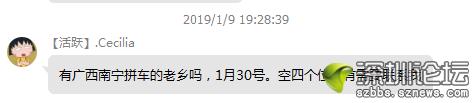 QQ截图20190110160404.png