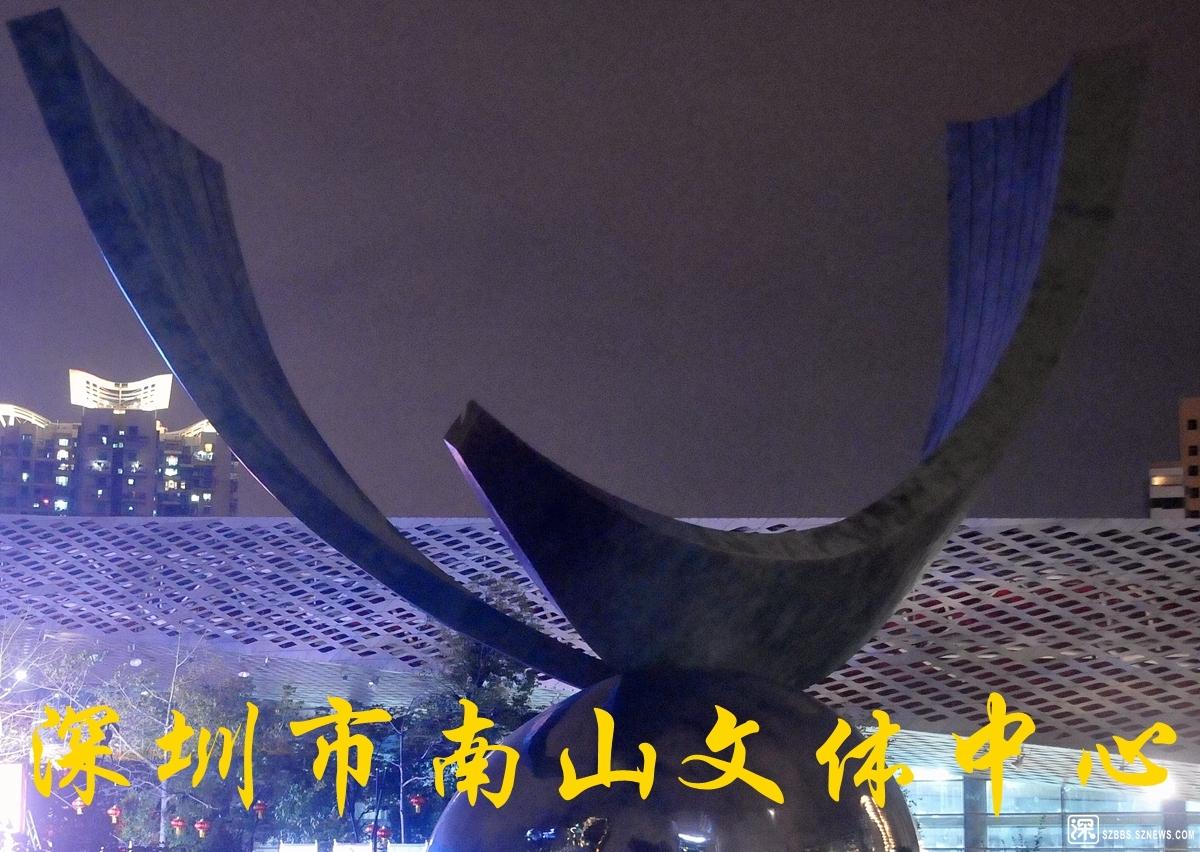 南山文体中心_387.jpg