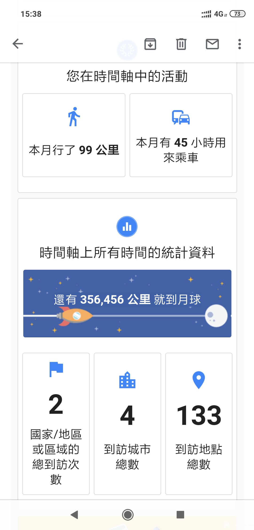 Screenshot_2019-04-10-15-38-03-169_com.google.android.gm.png
