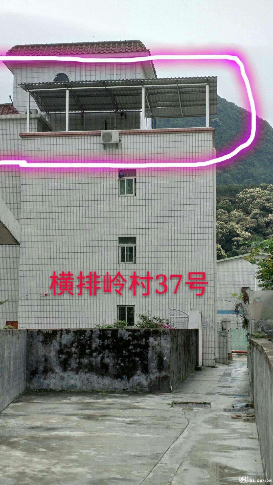mmexport1555491993329.jpg