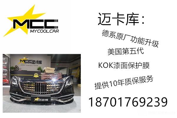MCC未命名_副本.jpg