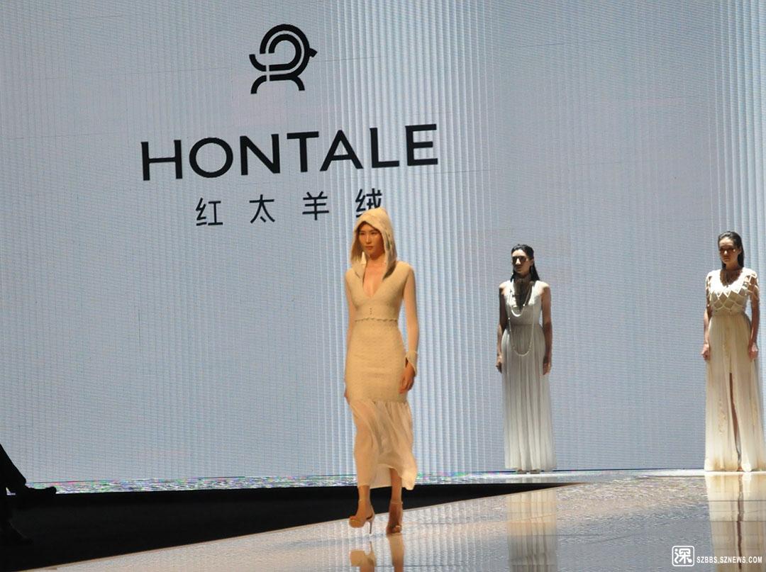 DSC_4330河北浩丽羊绒科技有限公司的时装秀.JPG