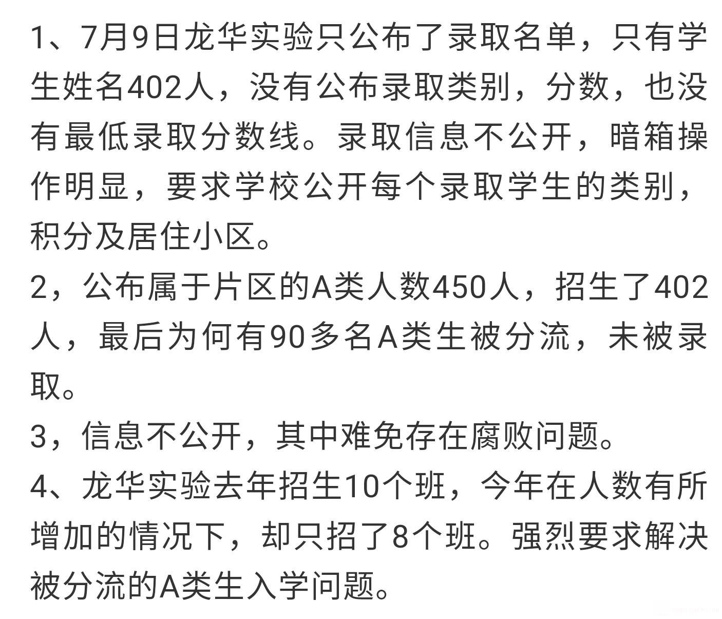 Screenshot_20190711_102549_com.tencent.mm.png