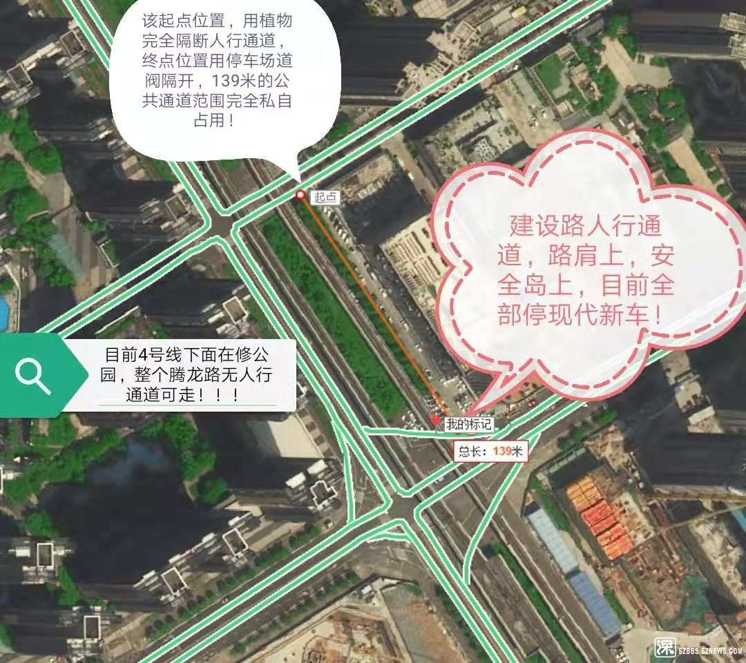 龙华上塘现代4S店常年占用人行通道