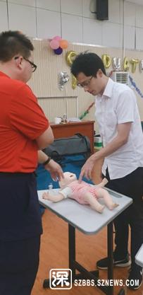 急救员培育计划3.png