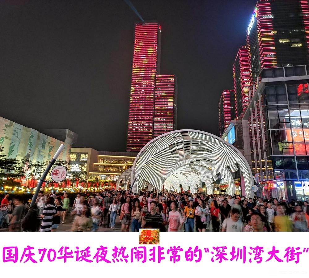 深圳湾大街20191001_1.jpg