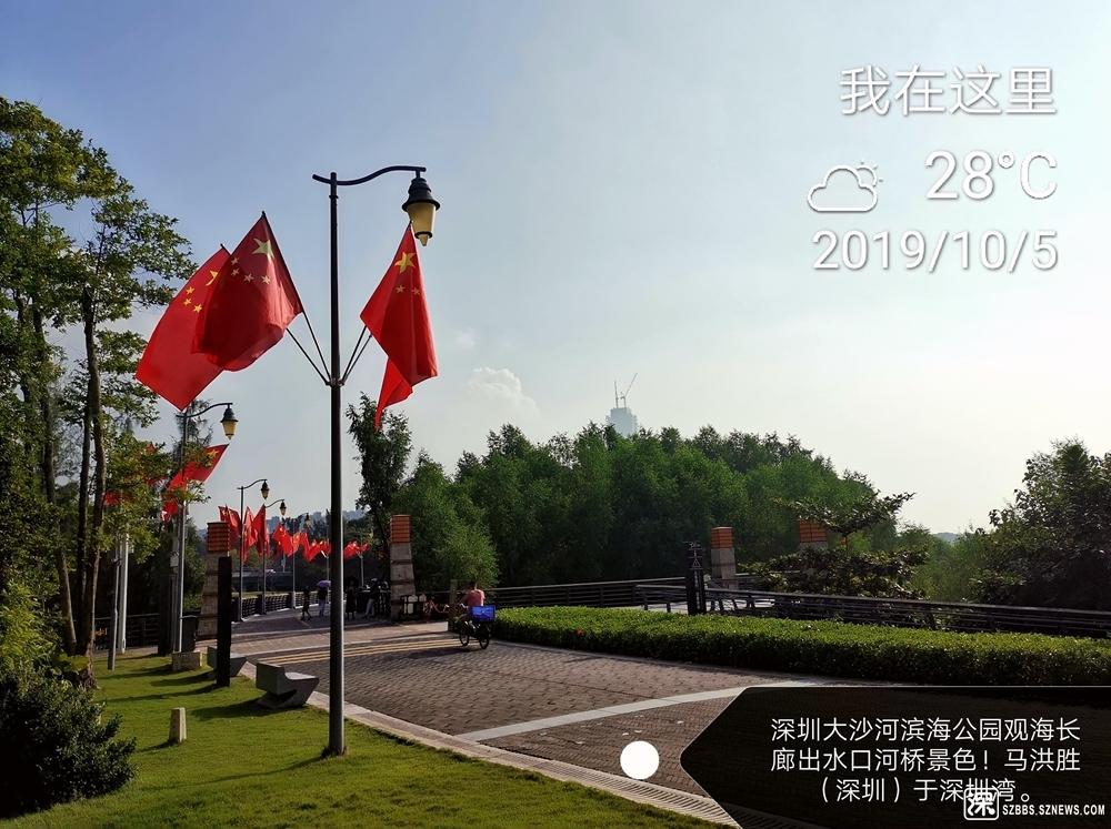 大沙河入海口20191005_132.jpg