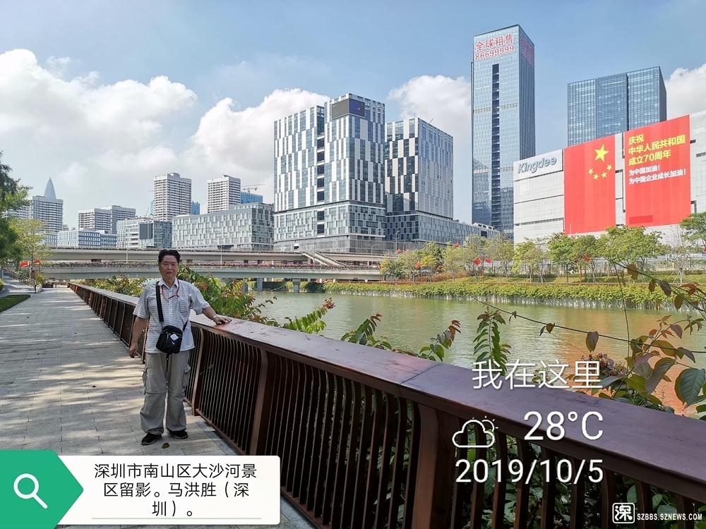 马洪胜于大沙河畔20191005_349.jpg