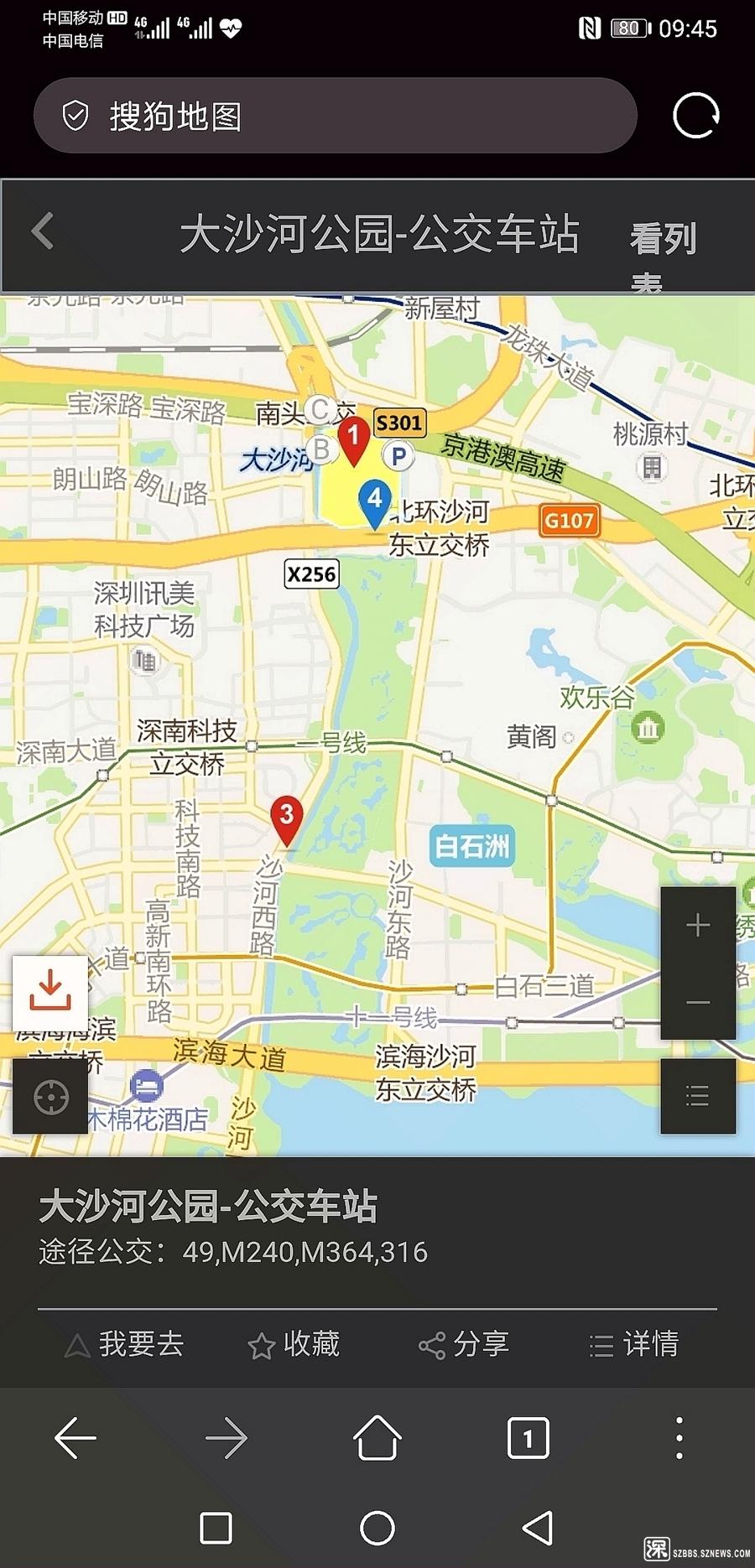 Screenshot_2019截图_1.jpg