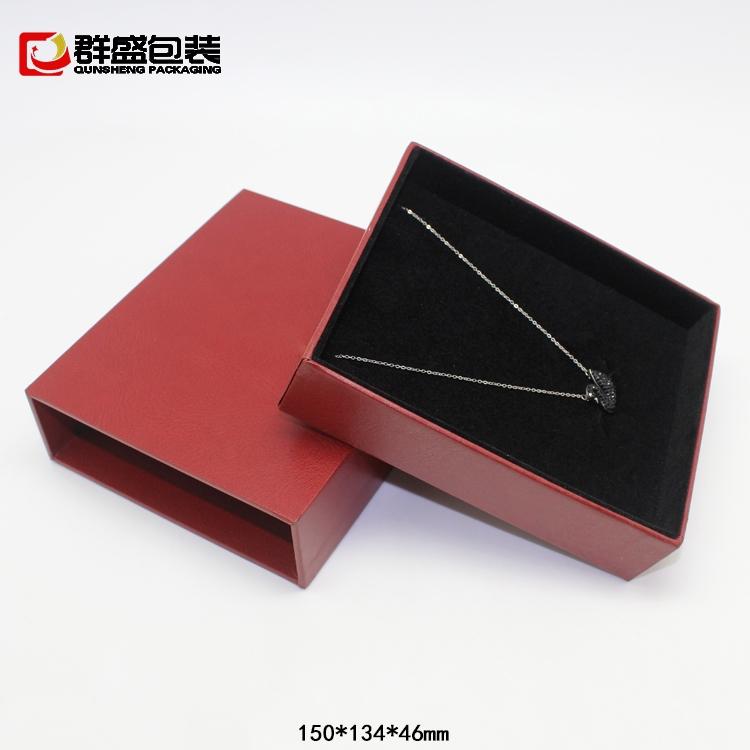 抽屉式首饰盒