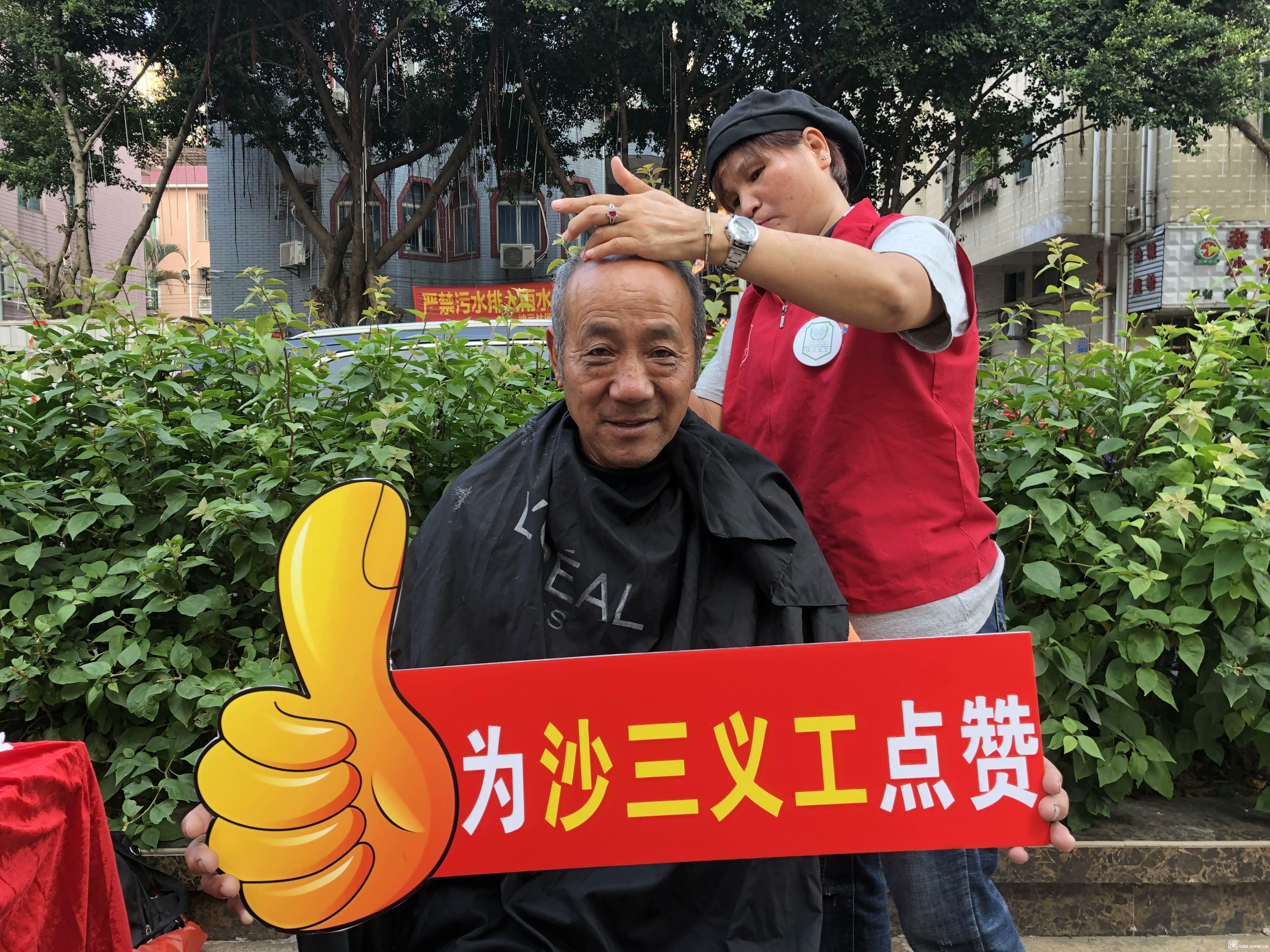 《特大福田喜讯,广结善缘,千载难逢的大好机缘》_二维码.jpeg