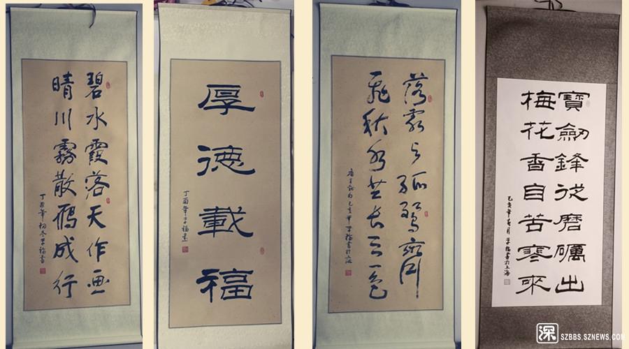 马平福书法作品展览欣赏121.jpg