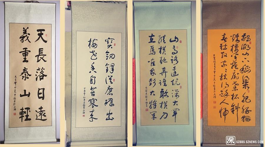 马平福 知名书画家中华书画艺术作品欣赏22.jpg