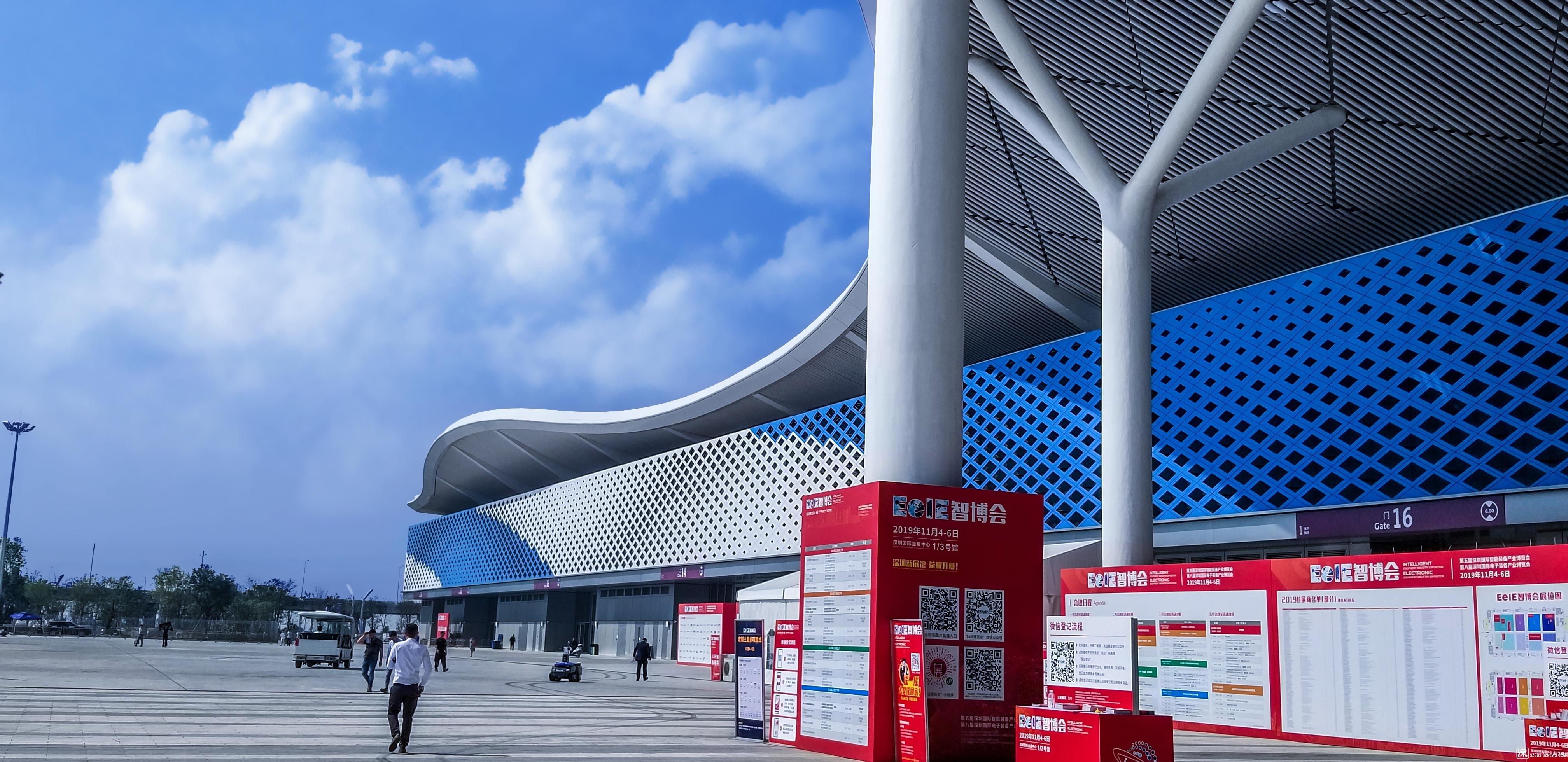 面积大颜值美的深圳国际会展中心