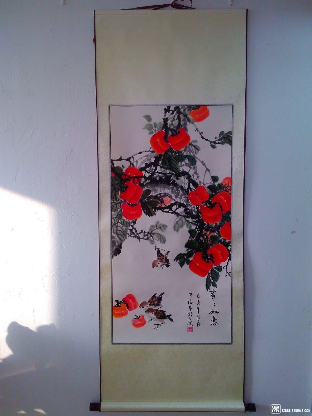 马平福 国际知名书画家 国画作品2.jpg