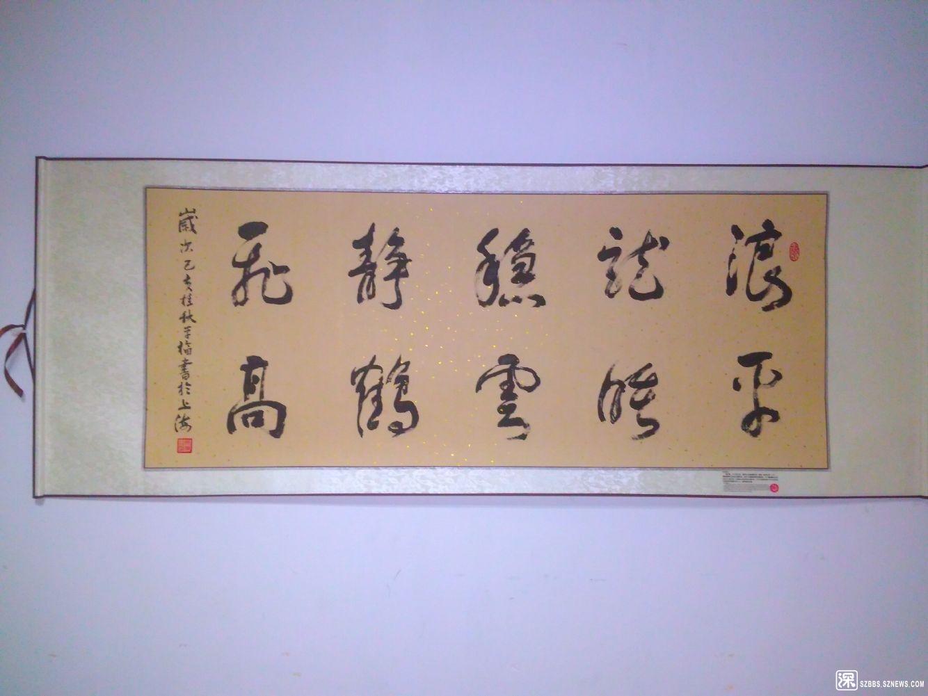 马平福 国际知名书画家 收藏级艺术品2136.jpg