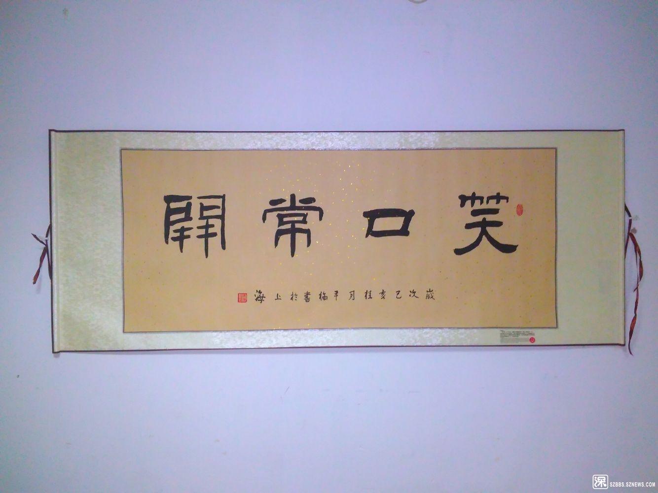 马平福 国际知名书画家 收藏级艺术品21663.jpg