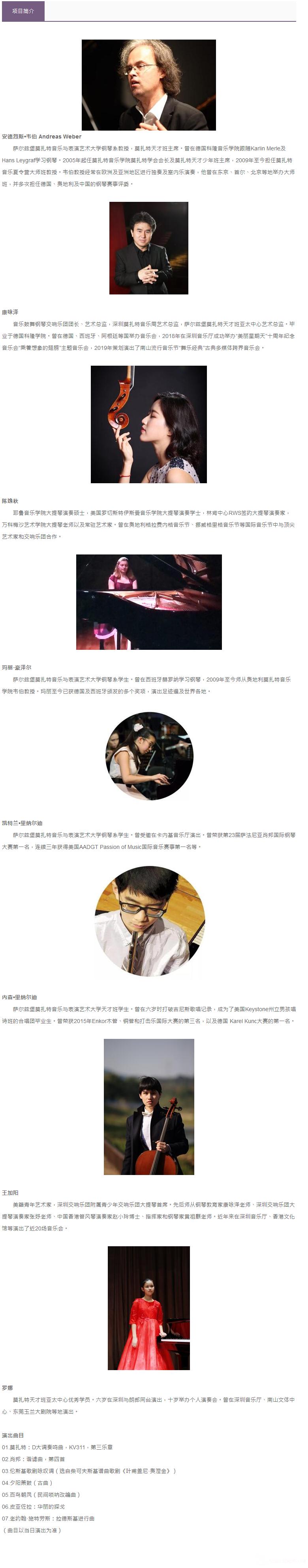 火狐截图_2019-11-11T08-13-11.142Z.png