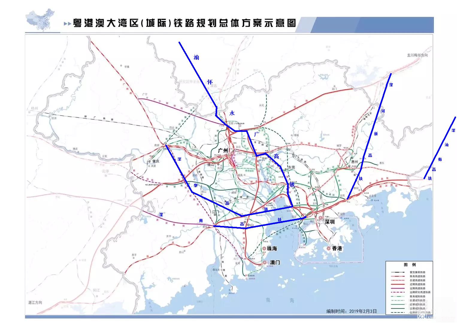 1大湾区铁路规划总体方案示意图.jpg