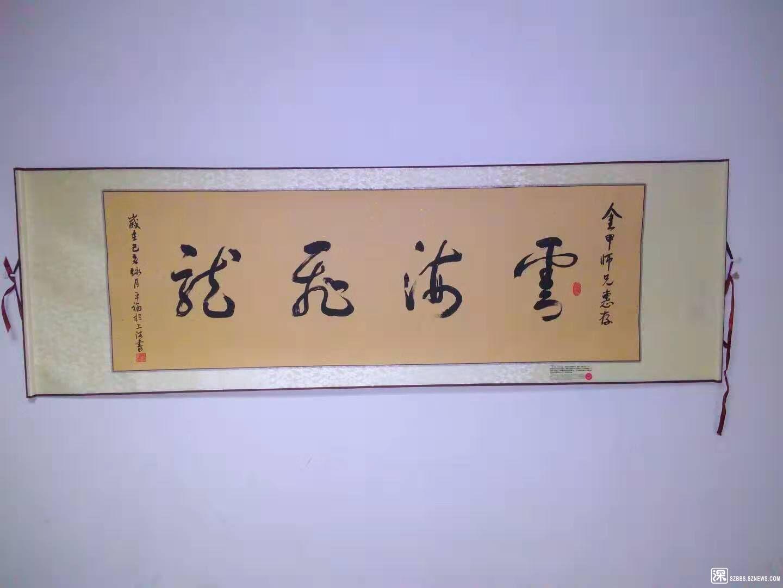马平福 国际知名书画家 收藏级艺术品321334l.jpg