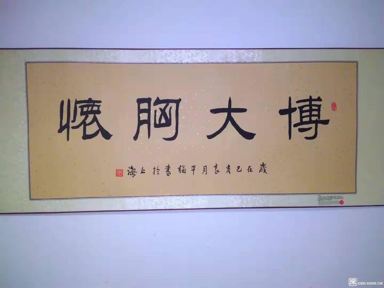 马平福 国际知名书画家 收藏级艺术品217748.jpg