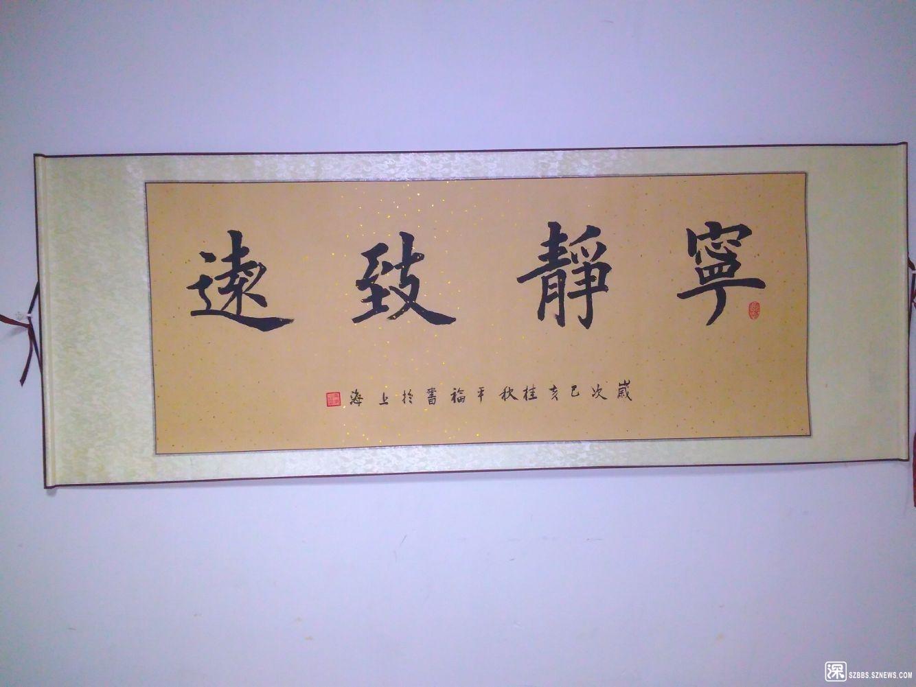 马平福 国际知名书画家 收藏级艺术品21774.jpg