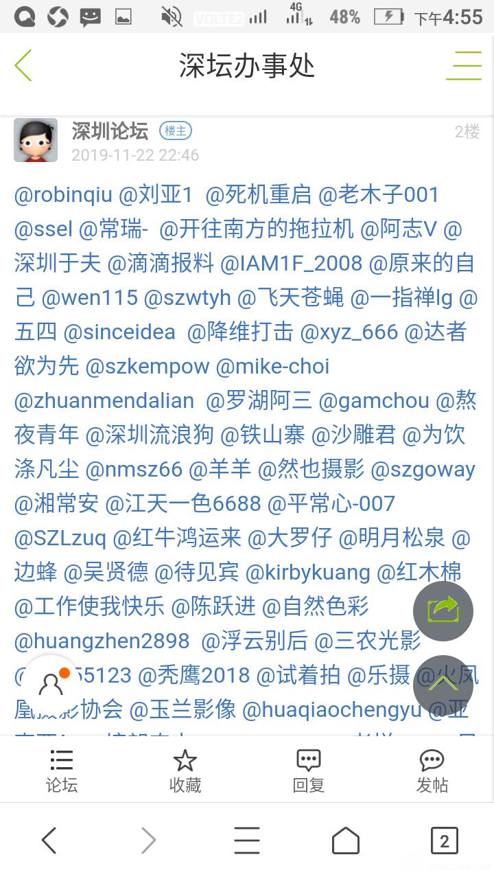 Screenshot_20191126-165531.png