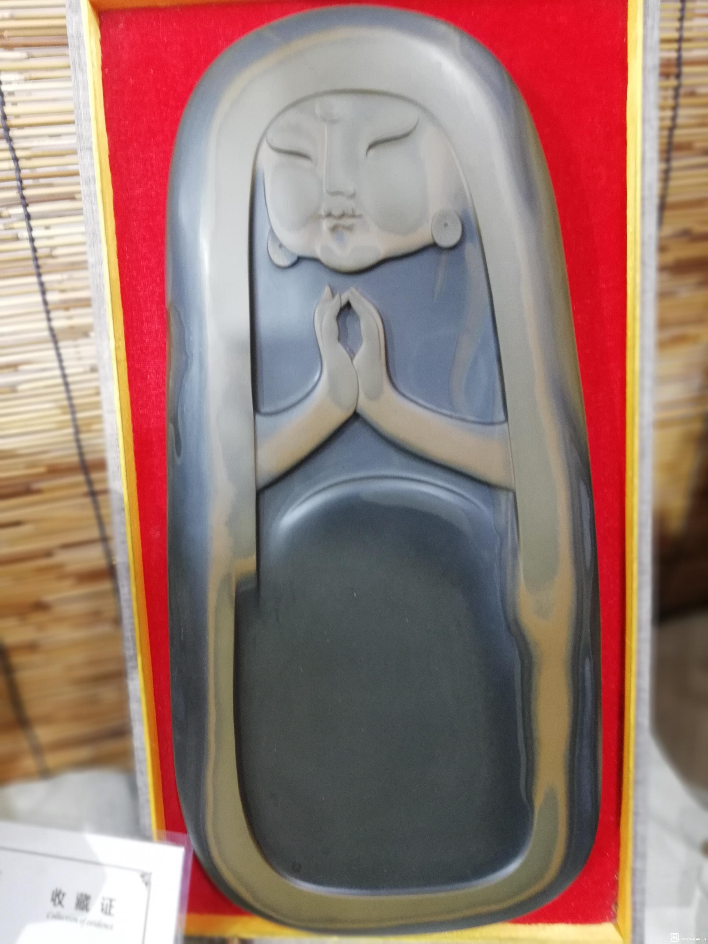 非物质文化传承人、砚雕刻工艺品美术大师作品