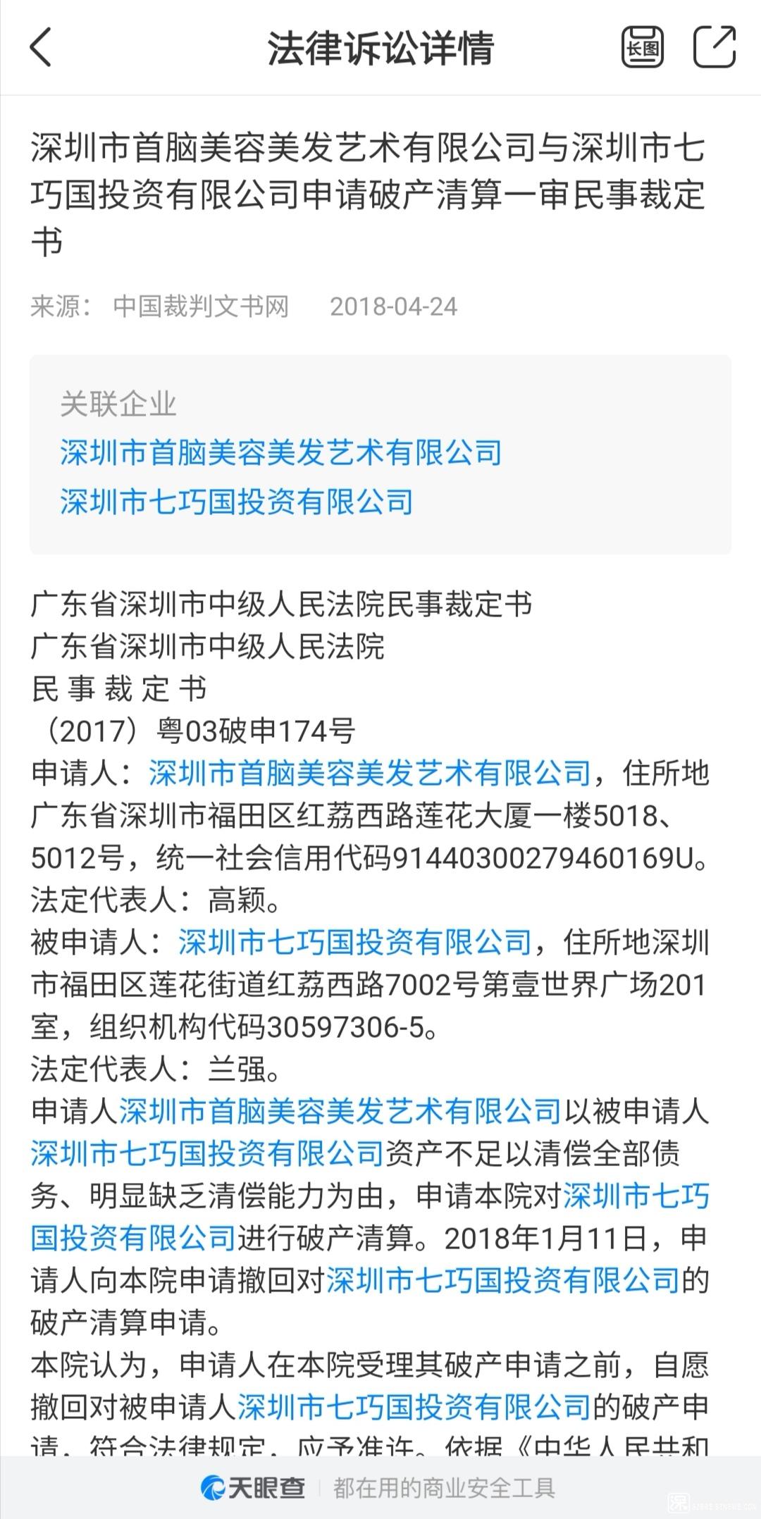 Screenshot_20191223_153018.jpg