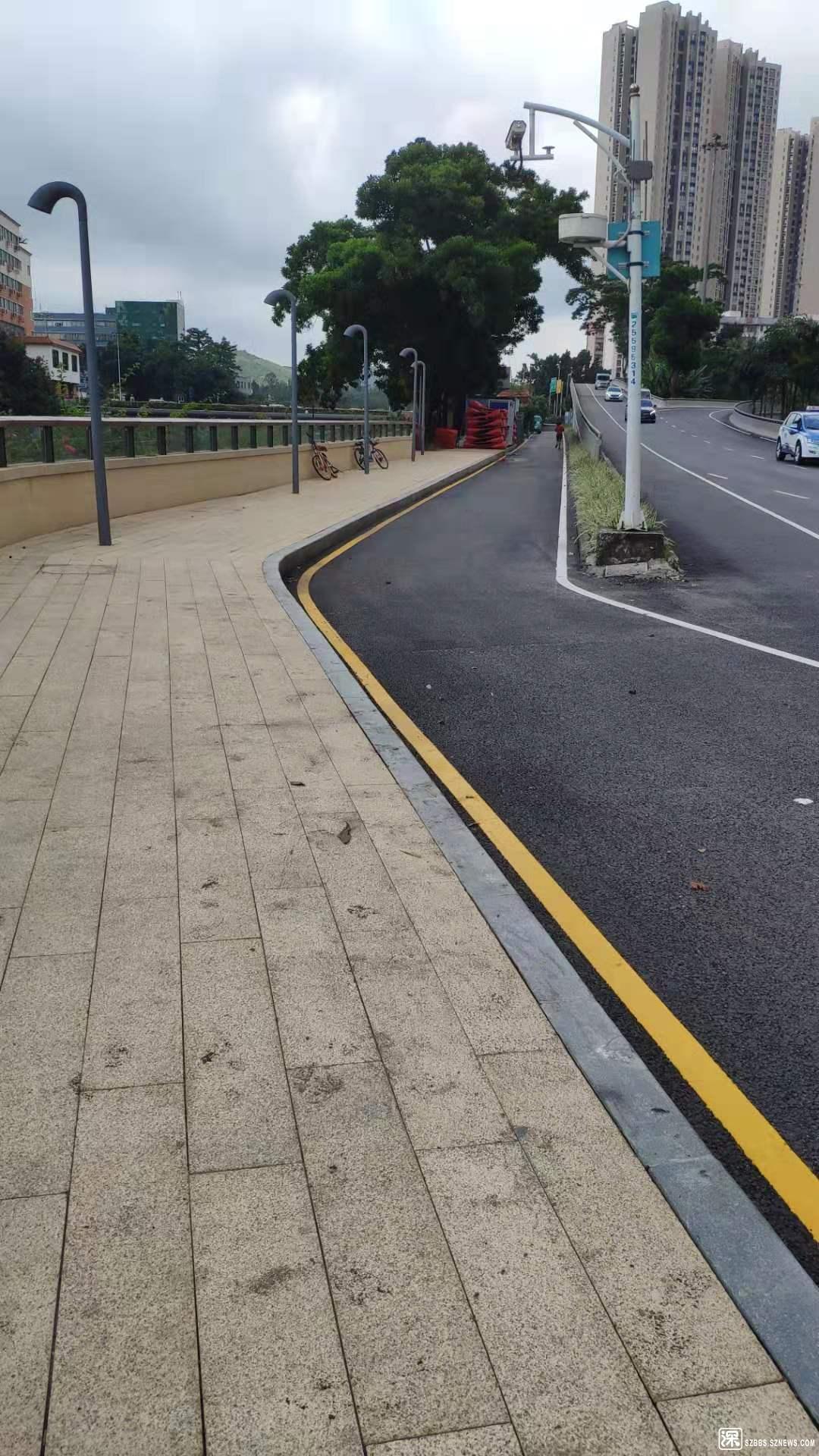 非机动车道并入机动车道