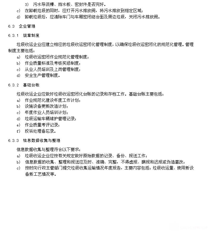 微信截图_20200108165311.png