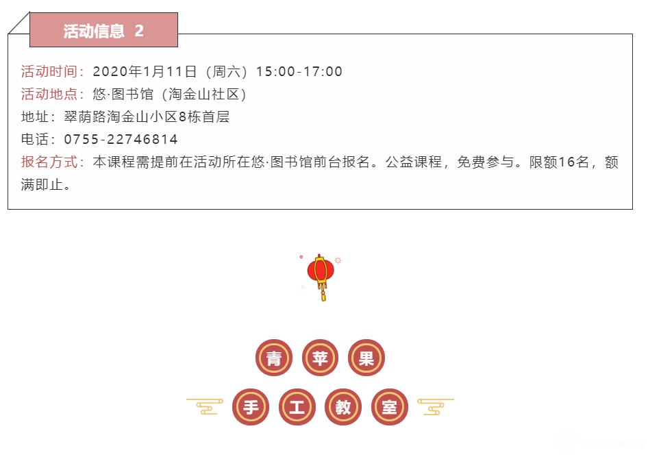 QQ截图20200109002142.png