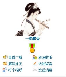 微信图片_20200117114931.png