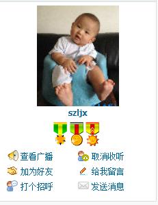 微信图片_20200117114946.png