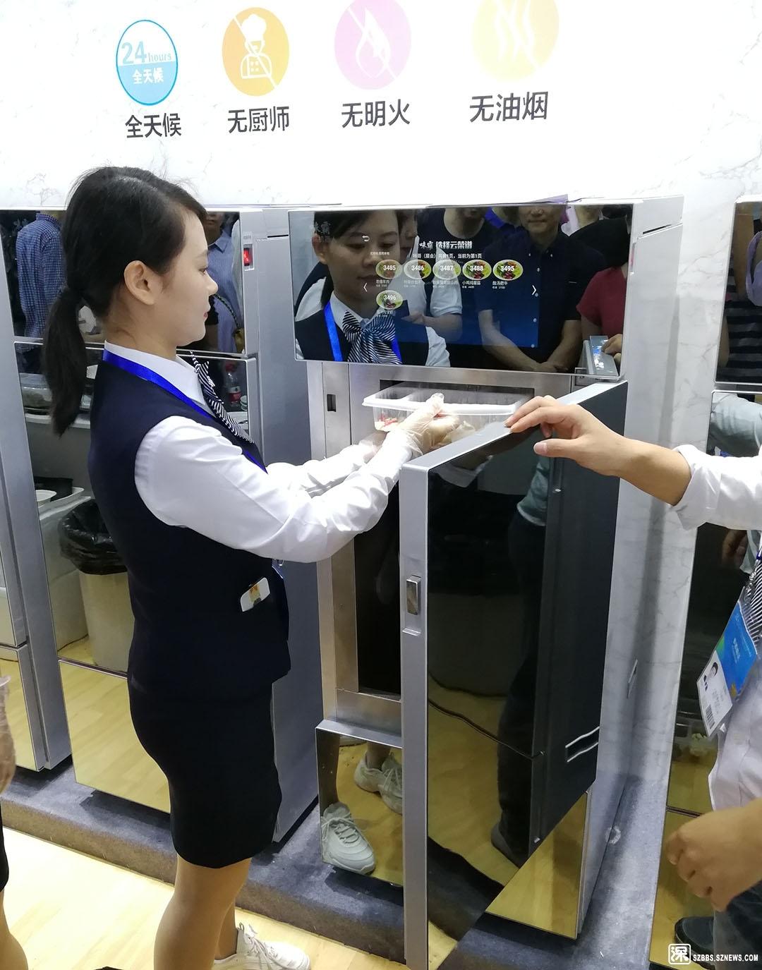 高交会上的自动炒菜机【p0755123】.jpg
