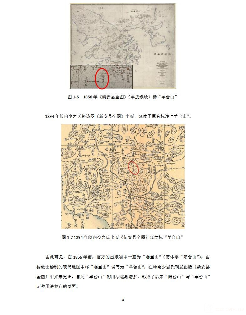 20200119-7.jpg
