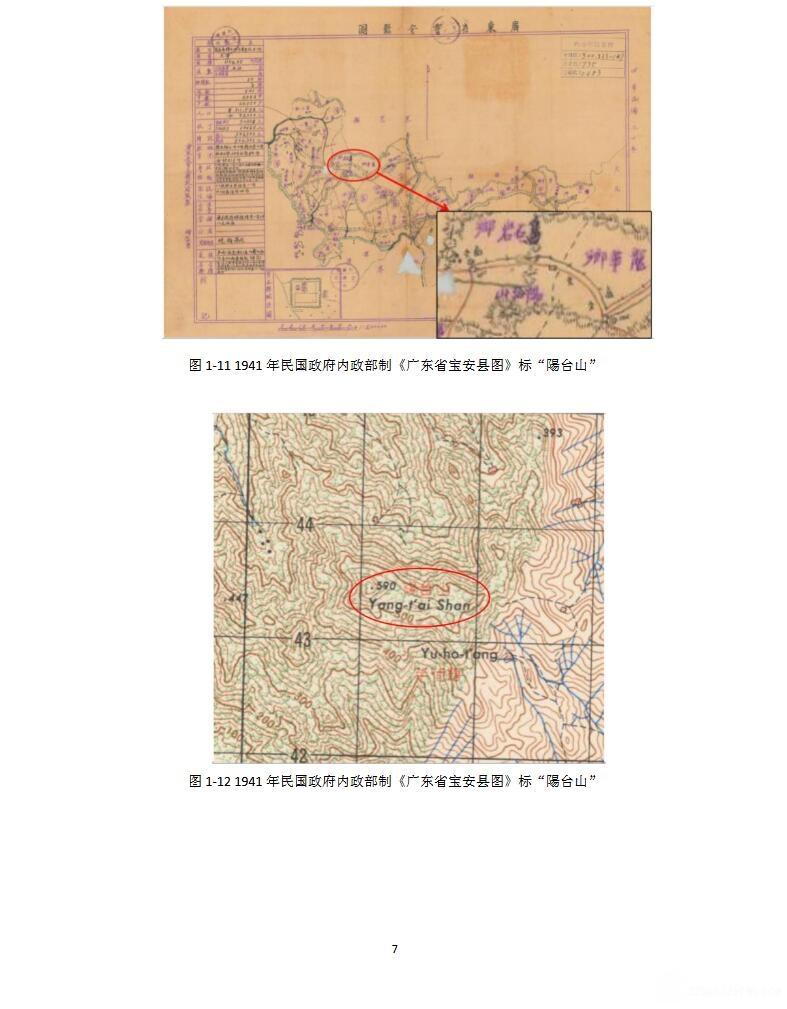 20200119-10.jpg