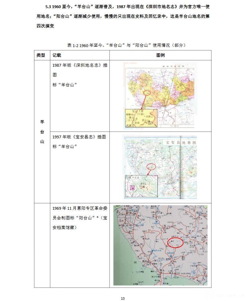 20200119-16.jpg